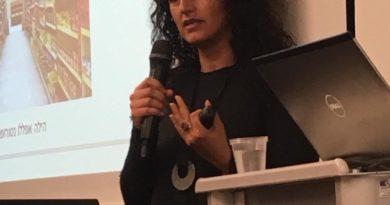 הרצאות לפרטיים ולארגונים